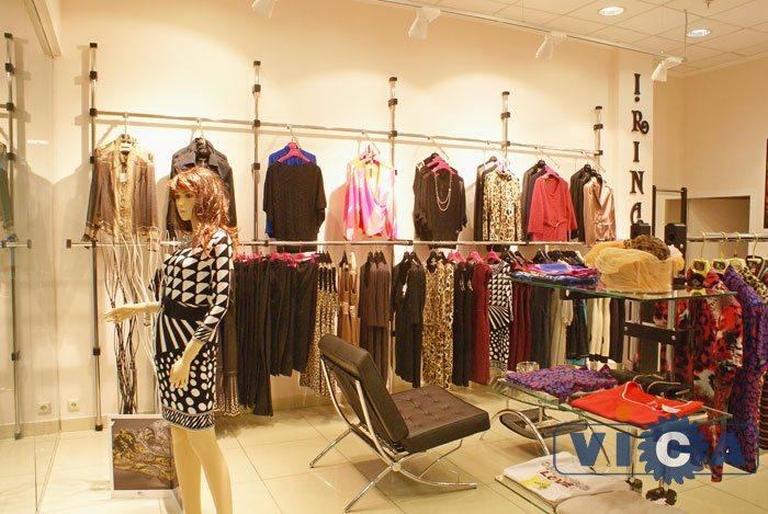 Как назвать магазин женской и мужской одежды