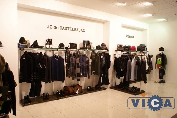 магазин верхней одежды