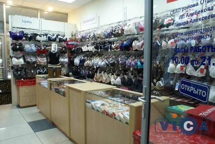 Магазины женского белья в свао интернет магазин женского белья в г москва