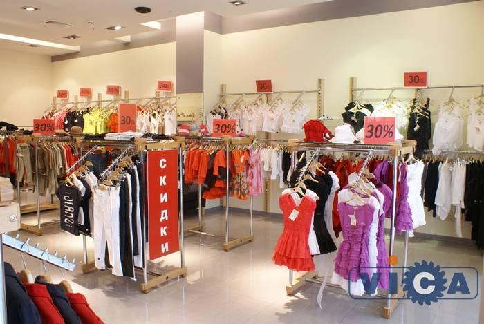 4d78d276199 20 Торговое оборудование для детской одежды Москва