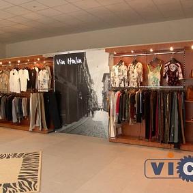 Интернет магазин женской одежды Donna Saggia. Купить 91920128617